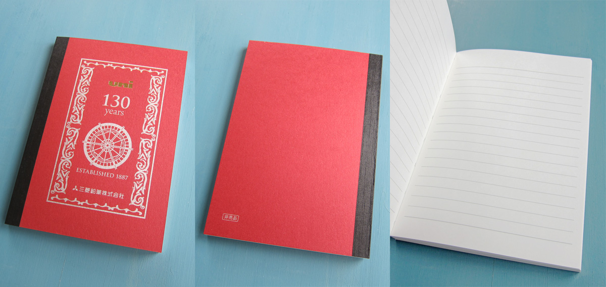 三菱鉛筆 プレミアムノートブック