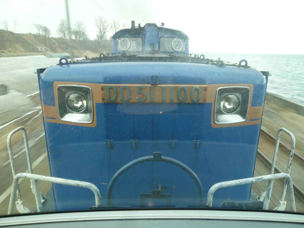 カシオペアの牽引車