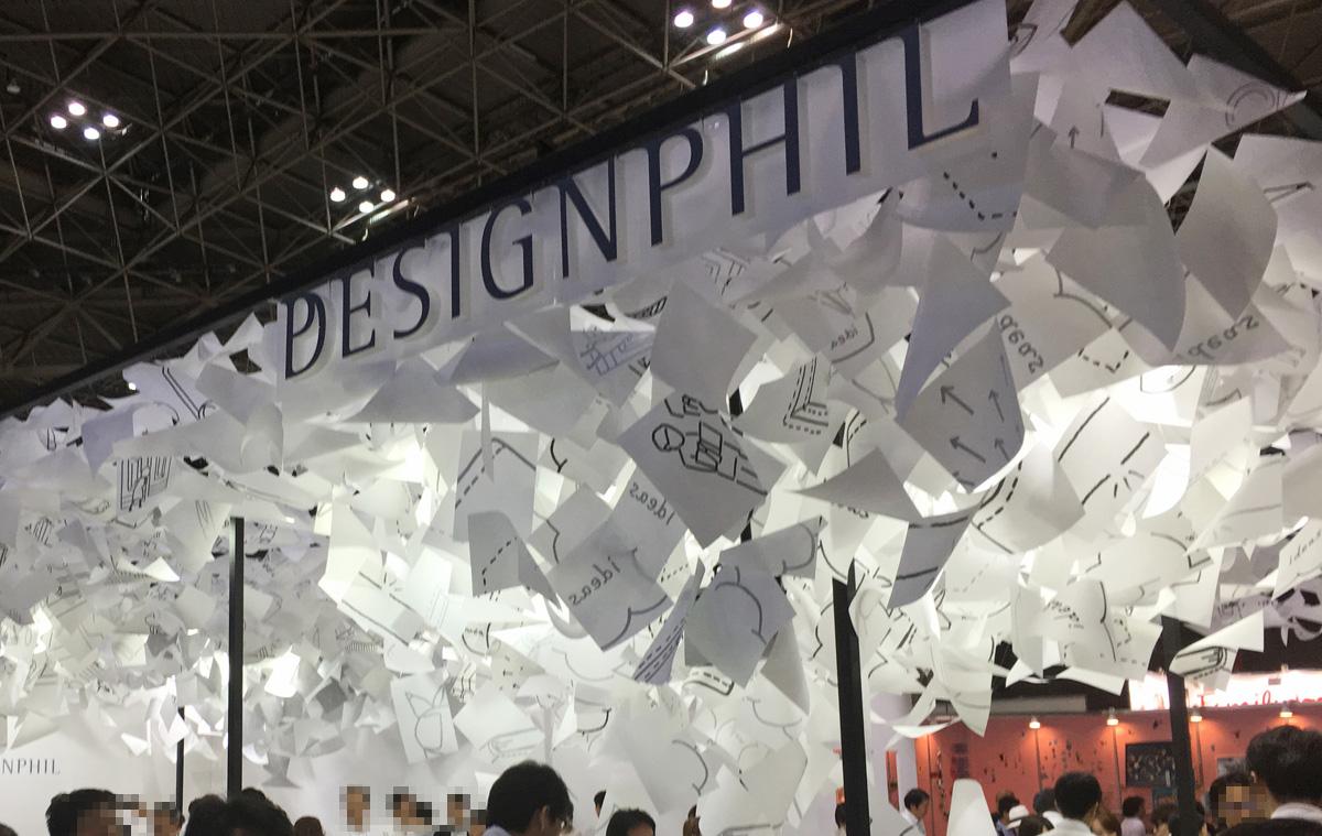 デザインフィルのブース