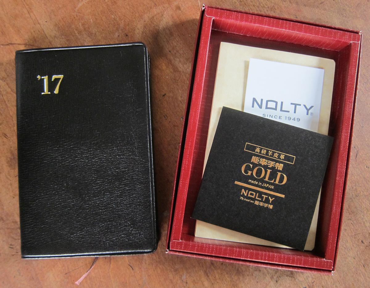 2017年版 NOLTY 能率手帳ゴールド