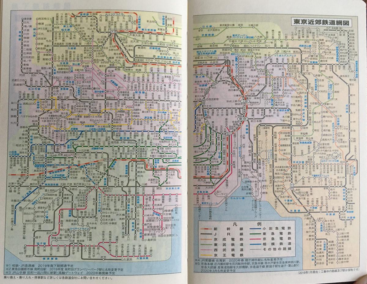 能率手帳ゴールドの鉄道網図