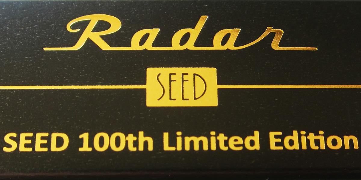 ブラックレーダー,Black Radar