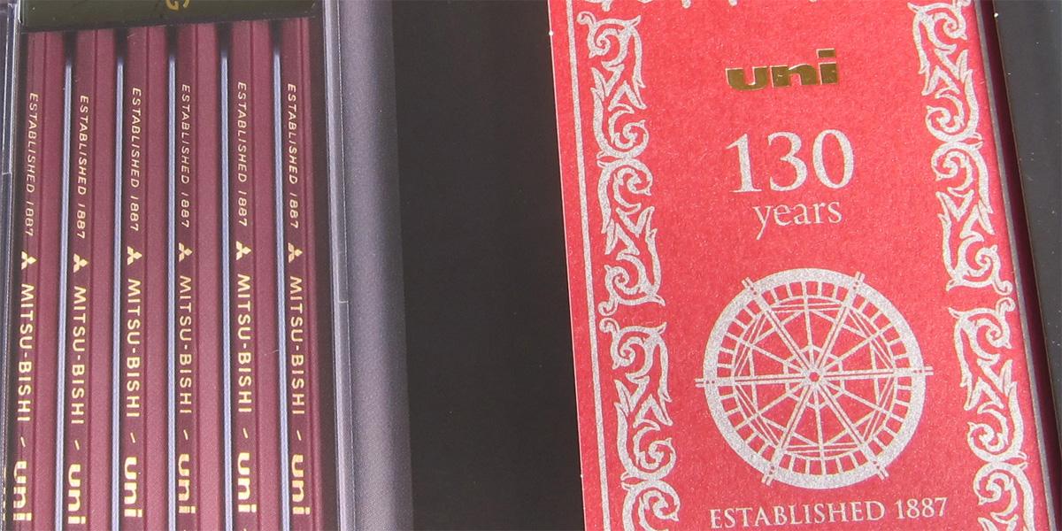 三菱鉛筆 創業130年記念 uni(ユニ)セット