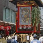京都で文房具を買う